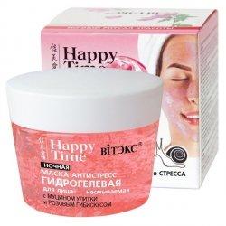 Antystresowa Maska Hydrożelowa z Mucyną Ślimaka i Różowym Hibiskusem, Happy Time