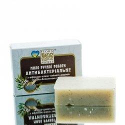 Mydło Naturalne Antybakteryjne z Glinką Biało-Błękitną i Drzewem Herbacianym, 75 g