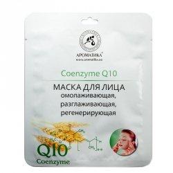 Maska Bio-Celulozowa Coenzyme Q10 Odmładzająca, Wygładzająca, Regenerująca, Aromatika