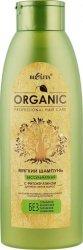 Łagodny Szampon bez Siarczanów z Fitokeratyną, Organic Hair Care