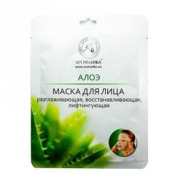 Aloes Maska Biocelulozowa Wygładzająco-Rewitalizująca, Aromatika