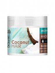 Maseczka do Włosów Suchych i Łamliwych Dr. Sante Coconut Hair