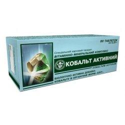 Kobalt Aktywny Cobaltum, 80 tab., Kompleks Witaminowo-Mineralny