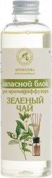 Uzupełnienie Dyfuzora Zapachu Zielona Herbata, 200 ml