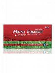 Матка Боровая Фиточай, 25 пакетиков