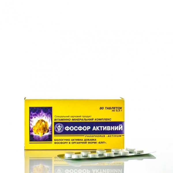 Phosphorus Vitamin-Mineral Complex, 80 Tablets