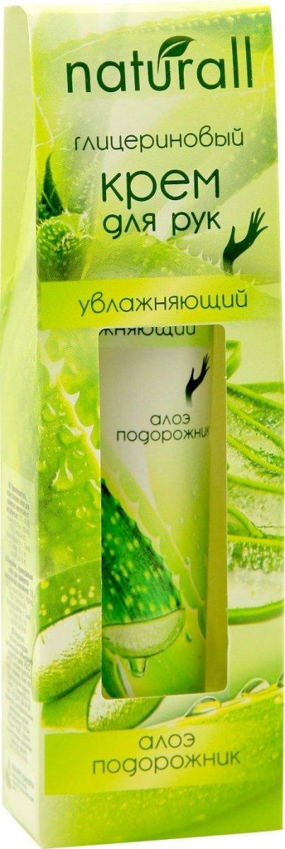 Krem do Rąk Glicerynowy Aloes i Babka, Seria Naturall, 40 ml