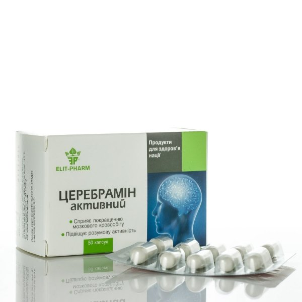 Cerebramin (Lecytyna, Cholina, Niacyna, L-Glutamina, L-tyrozyna, L-Fenyloalanina)