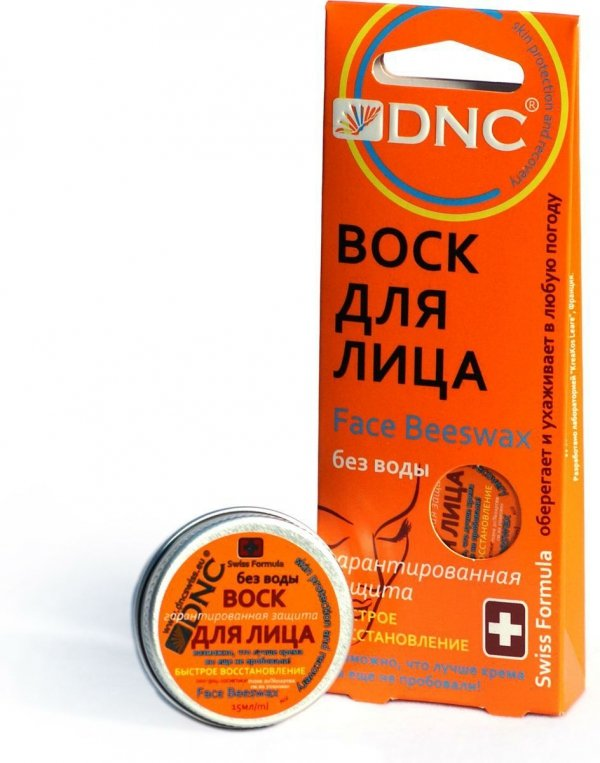 Wosk do Twarzy Swiss Formula, 15 ml DNC