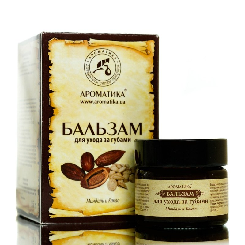 Lip Care Balm Almond and Cocoa, Aromatika
