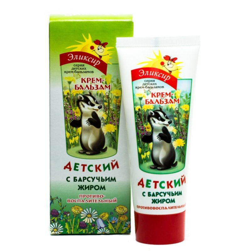 Anti-inflammatory Baby Balm Cream with Badger Oil