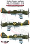 Mirage 481304 1/48 PZL-23 KARAS I & II 'Królewskie Rumuńskie siły powietrzne'