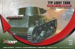 Mirage 726001 1/72 7TP LIGHT TANK 'SINGLE TURRET'