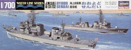 Hasegawa WLS014 1/700 JMSDF DDG Oyodo/Sendai Destroyer