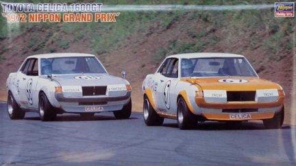Hasegawa HR07 1/24 Toyota Celica 1600GT '1972 Nippon Grand Prix'