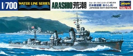 Hasegawa WLS414 1/700 IJN Arashio Destroyer Battleship