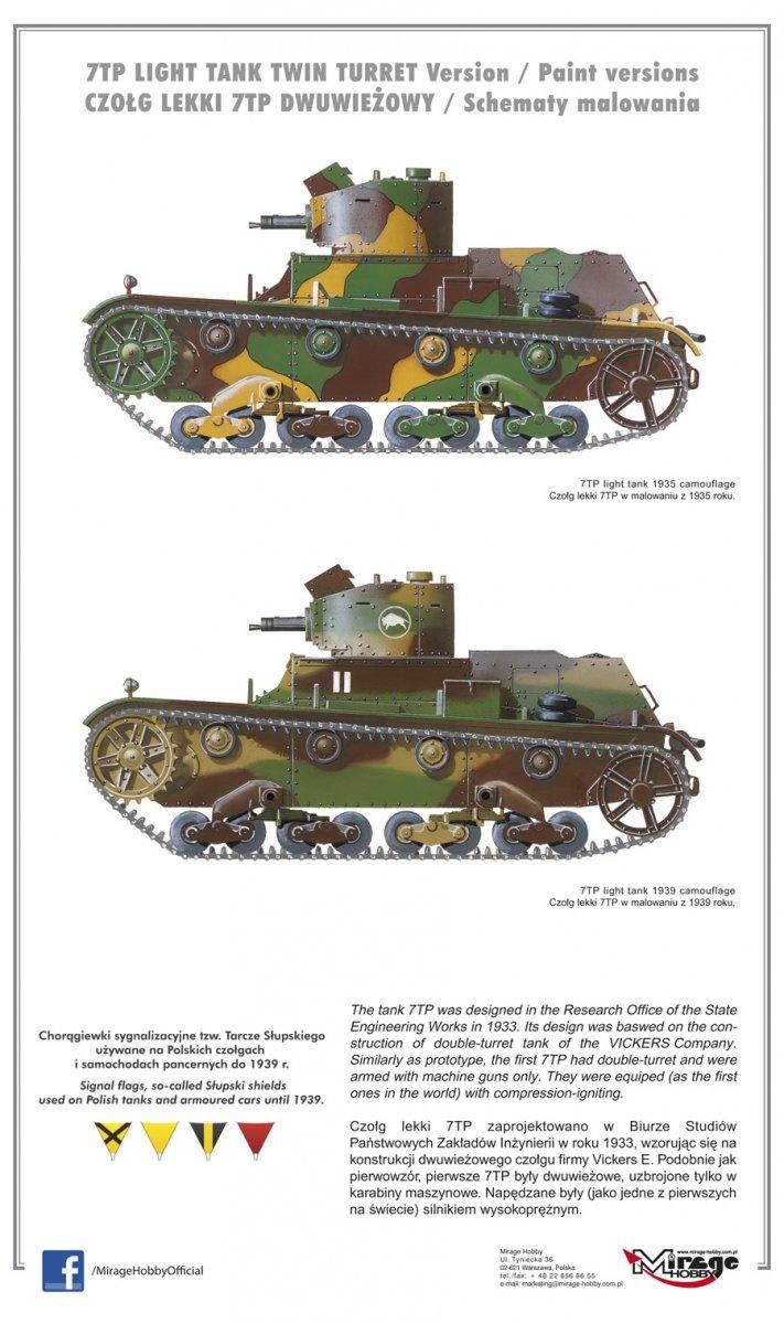 Mirage 355002 1/35 7TP Czołg Lekki 'DWUWIEŻOWY'