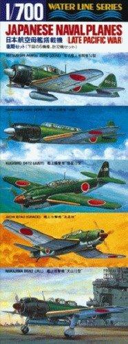 Hasegawa WLS516 1/700 Japanese Naval Planes Set (Late War)