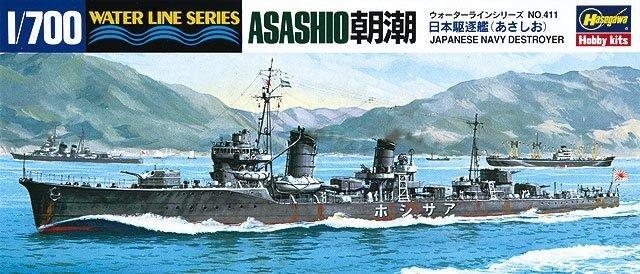 Hasegawa WLS411 1/700 IJN Asashio Destroyer Battleship