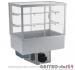Witryna chłodnicza prosta z roletą DM-94951.5R wym. 1745x714x1429mm