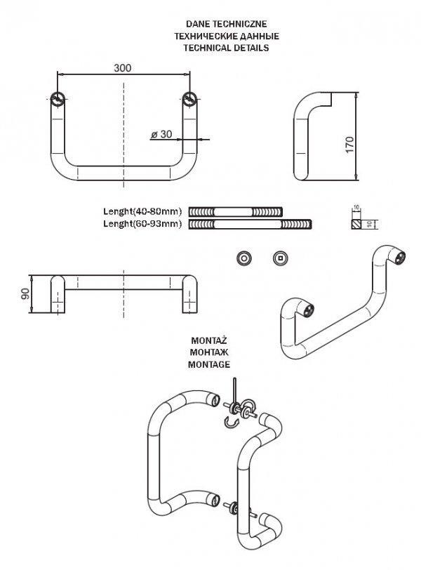 Pochwyt obustronny prostokątny Srebrny 9006 300mm