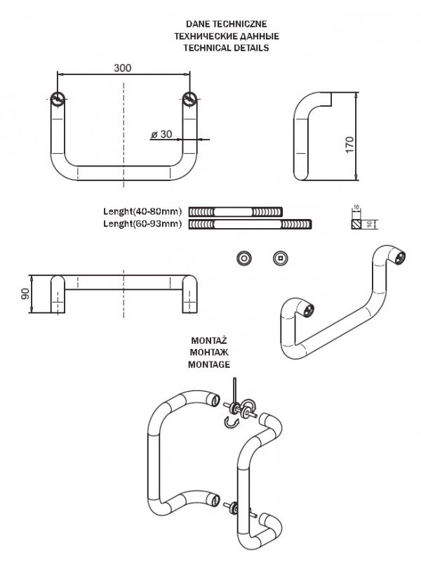 Pochwyt jednostronny prostokątny biały 9016 300mm
