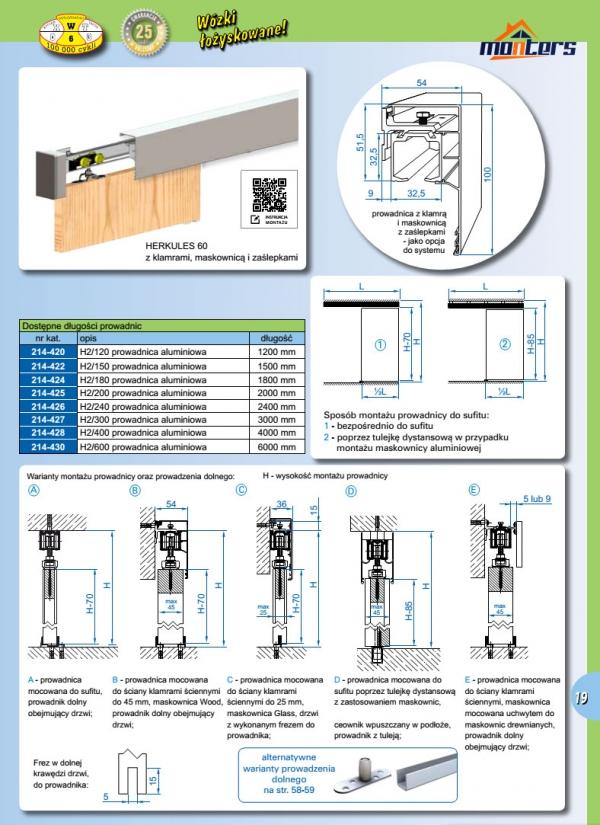 Prowadnica szyna AL H2 do drzwi przesuwnych 2400mm herkules
