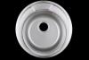 Zlewozmywak kuchenny Hugo 210 1-komorowy +syfon
