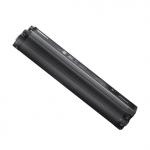 Bateria Shimano STEPS BT-E8035 na dolną rurę 504Wh MTB