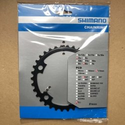 Tarcza mechanizmu korbowego Shimano Claris FC-R2000 34T-NB
