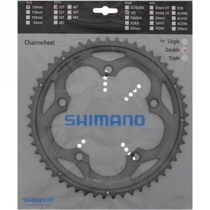 Tarcza mechanizmu korbowego Shimano 105 FC-5700 53T (typu B, srebrna)