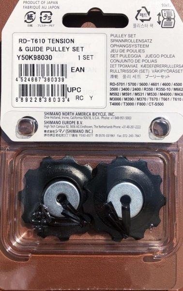 Kółka przerzutki Shimano do RD-T610 górne i dolne
