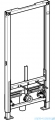 Geberit Duofix stelaż podtynkowy do bidetu H112 111.510.00.1