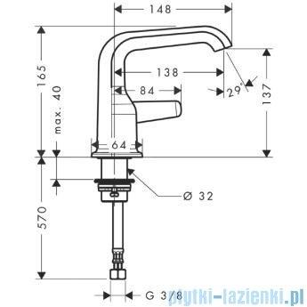 Hansgrohe Axor Bouroullec Jednouchwytowa bateria umywalkowa do małych umywalek DN15 19014000