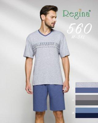 PIŻAMA REGINA 560