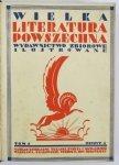 WIELKA literatura powszechna. Pod red. Stanisława Lama. T. 1-6