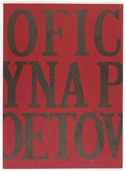 Oficyna Poetów. R. 12, nr 1 (44): II 1977.