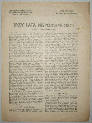 WZÓR referatu dla kół organizacji społecznych. Trzy lata niepodległości, 22 lipca 1944 - 22 lipca 1947 [...].Walka o uzdrowienie handlu wysuwa się na czołowe miejsce wśród zagadnień stojących przed nami. Dotychczasowe nasze osiągnięcia dają nam jednak pew