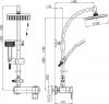 ARMATURA KRAKÓW - Zestaw natryskowy deszczownia ORION + BATERIA BRYLANT 4306-911-00