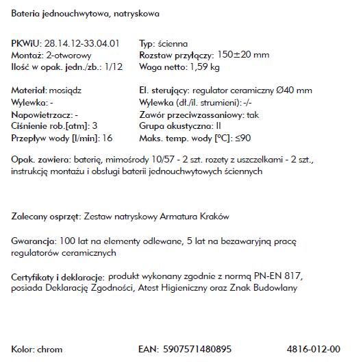 ARMATURA KRAKÓW bateria prysznicowa NAOS 4816-012-00