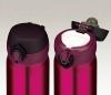 Kubek termiczny mobilny Thermos Motion 600 ml bordowy