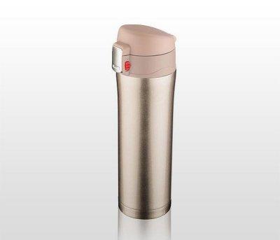 Kubek termiczny OUTER 440 ml (beżowy metalic)
