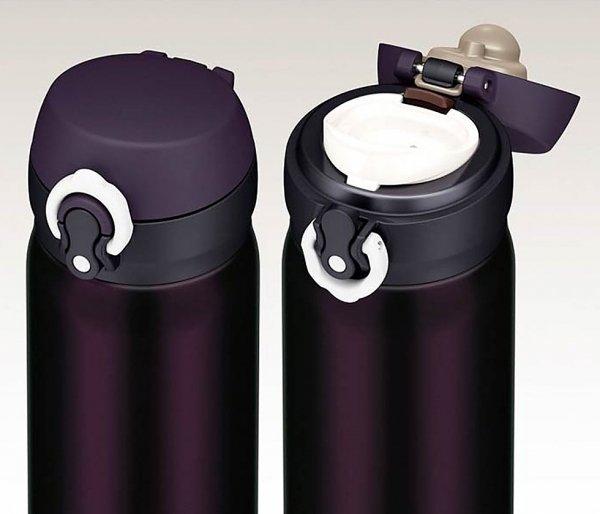 Kubek termiczny mobilny Thermos Motion 600 ml czarny