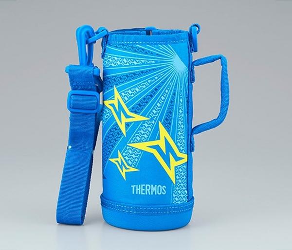 Bidon dziecięcy Thermos ACTIVE 800 ml niebieski