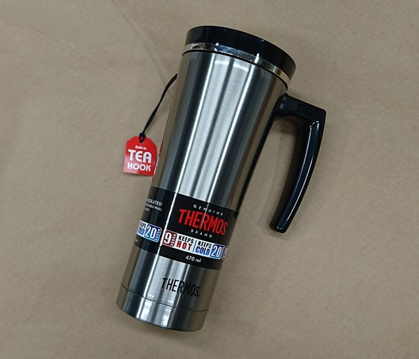 Kubek termiczny Thermos Style 470 ml stalowy z rączką