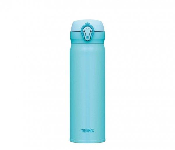 Kubek termiczny mobilny Thermos Motion 500 ml sky blue niebieski