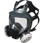 1. Pełnotwarzowa maska ochronna SHIGEMATSU STS CF01 z wymiennymi filtrami