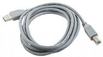 Kabel GEMBIRD CCP-USB2-AMBM-6G (USB 2.0 typu A M - USB 2.0 typu B M; 1,8m; kolor szary)