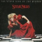 Stevie Nicks - The Other Side Of The Mirror (LP)