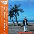 Sadao Watanabe - California Shower (LP)
